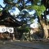 昨年9月に行った尾道・竹原への小旅行のこと(11)