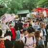 根津神社の例大祭