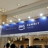 【AWS】元オンプレマンがAWS Summit Tokyo 2018で時代の変化を感じて来た話