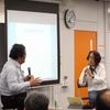 「知の流域を知る」第二回 PDA博物館イベントレポート