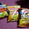 カルビーポテトチップス「七味にんにく」「コンソメチョップ」「北海道産ぽろしり使用昆布しょうゆ」を美味しくいただいたぞ!