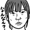 【邦画】『翔んで埼玉』ネタバレ感想レビュー--同性に対する恋愛感情をここまでフラットに描いた邦画が、かつてあっただろうか