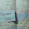 青春18切符の旅2017夏 前日