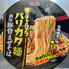 極のチャルメラ バリカタ麺 濃厚豚骨まぜそば(明星食品)