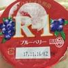 明治:R1ブルーベリー