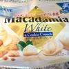 ロッテ マカダミアチョコレートポップジョイ White & Cookie Crunch
