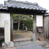 """世界遺産の城下町""""萩""""を観光しました その2"""