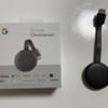 【コロナ待機快適化】Chomecast導入で自宅のエンタメ生活充実化