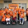「RUN伴まちだ2019」(令和元年9月30日)に参加しました。