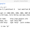 gnuplot を使いこなす - 情報処理IIレジュメ(5)