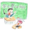 【クラウド:7】社会のダークな部分まで教える先生