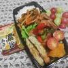 No.109 豚肉ピリ辛揚げ