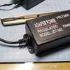 【Mini-Z】モーターチェッカー(G Force Motor Analyzer)の親電源を確保する ~電圧可変ACアダプタ~