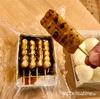 【大阪のお菓子】阪急十三駅構内で買える大阪銘菓!喜八洲総本舗のみたらし団子と酒まんじゅう。