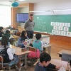 5年生:英語 夢の時間割を交換