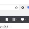 Chromeでマウスジェスチャ