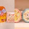 ポケモンセンターのお菓子 2018年1月発売商品より