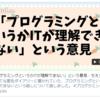 stand.fmのカバー画像自動生成ツールについて