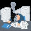 過労死と業種の相関性について(;゚Д゚)