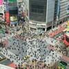 渋谷のスクランブル、年越しは歩行者天国に