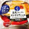 良いもの見つけた!低糖質豆乳スープのスンドゥブ豆腐麺【食事&体重記録】