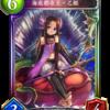 乙姫の強さと全体除去の弱さ 乙姫への対処法