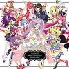 公式試聴プリパラ☆ミュージックコレクションseason.2収録曲