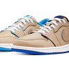 【12月6日(金)】NIKE SB AIR JORDAN 1 LOW QS DESERT ORE
