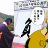 日曜阪神メイン「朝日杯フーチュリティステークス」(2歳GⅠ)予想