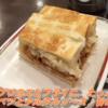 【たっちゃんねる他・名古屋市】コンパル・サンドイッチ