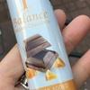 砂糖不使用のバランス チョコレートバー ダークオレンジ