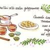 Capellini alla salsa giapponese 「カペッリーニ・日本風つけ汁」