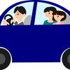 子供の送り迎えで自動車保険の使用目的が変わる時は注意