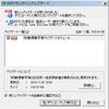 ATOK郵便番号辞書・7桁郵便番号簿(平成30年10月31日更新版)