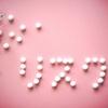 乳酸アシドーシスを薬剤師がわかりやすく解説!機序は?初期症状は?治療方法は?