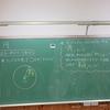 3年生:算数 コンパスで円を描く
