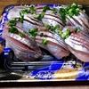🚩外食日記(394)    宮崎ランチ  🆕 「Aコープ 木花店」より、【握り寿司(あじ)】‼️