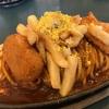 豊橋の「スパゲッ亭チャオ」で鉄板あんかけスパを食べてきた