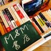 玉ノ井カフェ.6月の古本葡萄酒箱(ワインばこ)は「M&M書店」さん