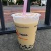 「クィクリー石狩街道店」パンプキンミルク(豆乳)