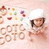 cotocotoの乳幼児教室「寄り添う親子教室」