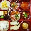 魚菜 由良 2号店@大井町【テイクアウト】(幕の内弁当)