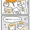 【犬漫画】犬猫に危険な猛毒の実【カラス】