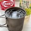 【お手軽キャンプ飯】夏キャンプにぴったり!爽やかで飲みやすいアルコールドリンク!