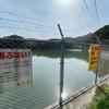 古賀池(福岡県田川)