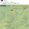 待ってたよ!「大雪山ウルトラトレイル80キロ」コース詳細