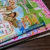 【断捨離】100回捨てにチャレンジ:子供の本、おもちゃなどを手放しました&家の中に空きスペースができてきました!!(169回目~172回目)