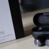 EAH-AZ70W テクニクス 完全ワイヤレスイヤホン!マイク品質と遅延テスト ざっくりレビュー