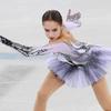 【動画】アリーナ・ザギトワが平昌オリンピックのフィギュア女子SPで世界新!