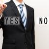 厳しい局面に立たされた時に、経営者がやるべきこと